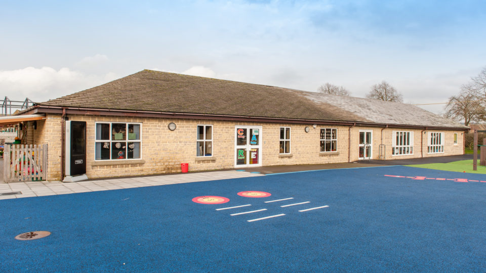 Front view of Bourton on the Water Primary School